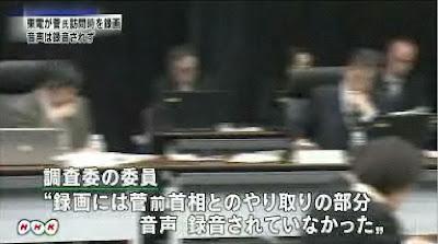 東電本社乗り込み時の菅前首相「60(歳)になる幹部連中は死んだっていい俺も行く」の録画存在判明