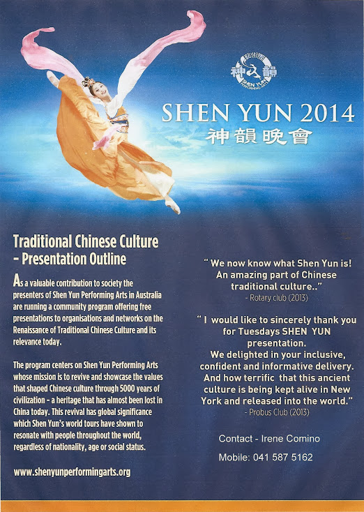Shen Yun Performing Arts 2014 - FANTASTIC!