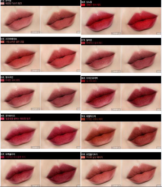sonkem lìLife Color Lip Crush Over-Edge