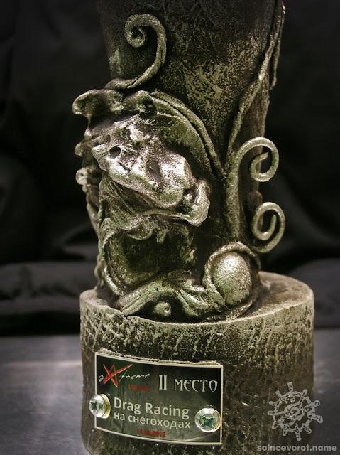 Наградной кубок с драконом