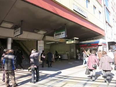 浅草橋駅東口