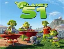 مشاهدة فيلم Planet 51