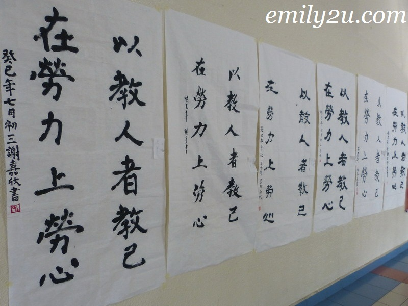 Chinese art and calligraphy competition