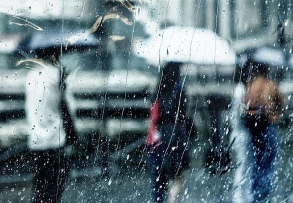 cơn mưa buồn cuối Hạ