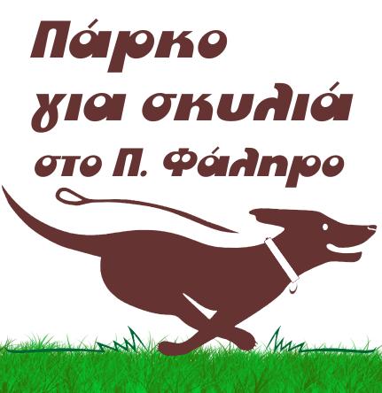DogParkPF