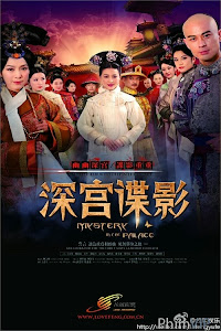 Thâm Cung Thần Bí - Mystery In The Palace poster
