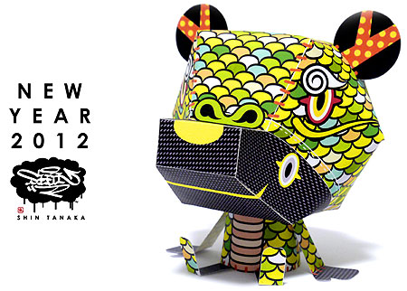 2012 Year of the Dragon br Paper Toy