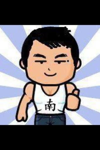 Nan Chang
