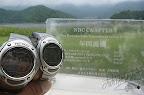 年間優勝盾と副賞のプロトレック 腕時計 2012-12-22T03:09:35.000Z
