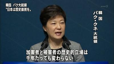 独立運動を記念する政府式典の演説で朴槿恵大統領「日本が歴史を正しく直視し、責任を取る姿勢を持たねばならない」(2013/03/01)