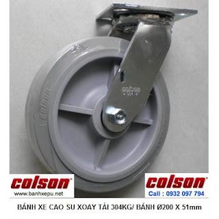 Bánh xe cao su chịu lực 304kg Colson càng xoay phi 200 | 4-8199-459