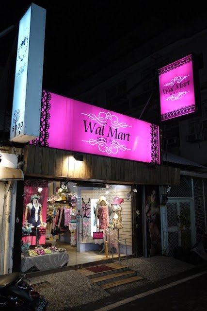 small lingerie store named Wal Mart with pink sign