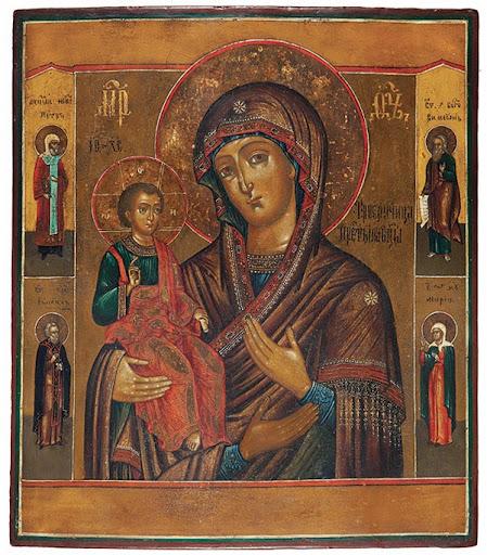 Maria madre dei giovani