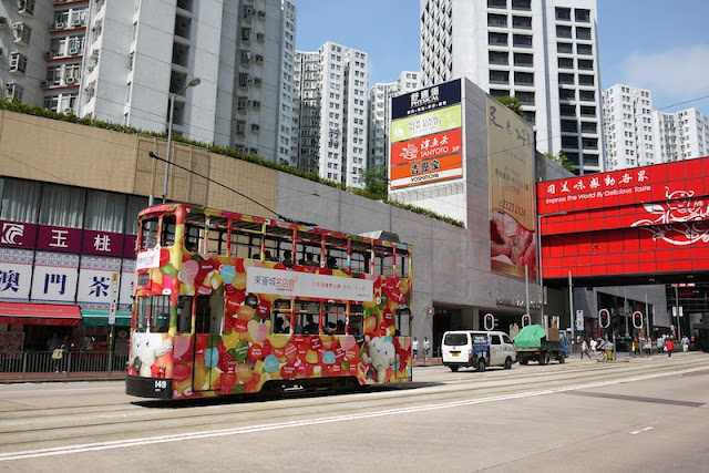 Hong Kong tram with Citygate Outlets advertisement