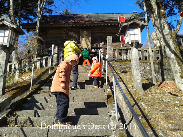 20131205 094935 Visiting Kumanokotai Shrine