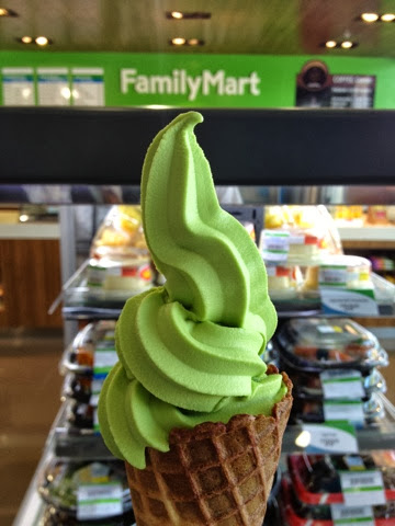 Green Tea Ice Cream at Family Mart, UP Town Center