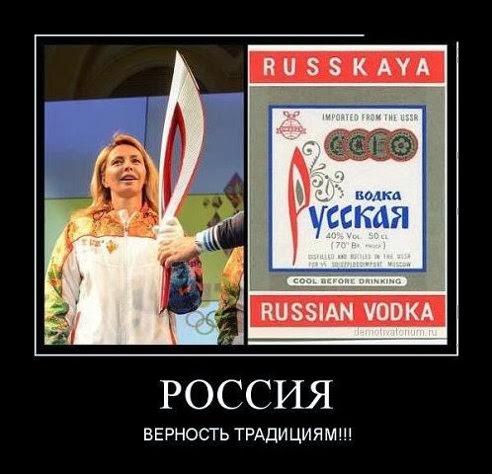 Прикоснулся к истории РОССИИ - олимпиада 2014г.  %25D0%25A4%25D0%25B0%25D0%25BA%25D0%25B5%25D0%25BB