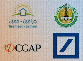 Al amal microfinance bank of yemen named winner of the islamic cgap deutsche bank grameen jameel pan arab microfinance and islamic development bank partnered to sponsor this global competition in order to uncover fandeluxe Images