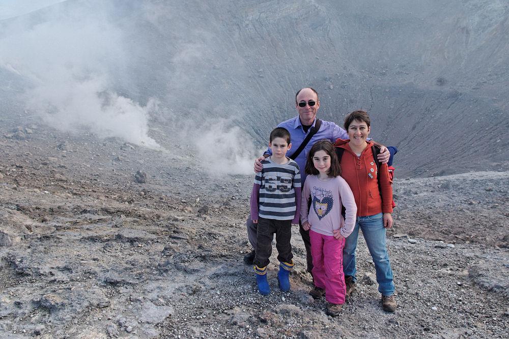 Мы у кратера