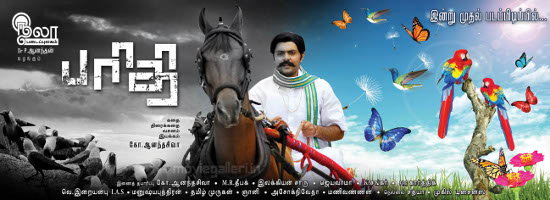 parithi movie posters