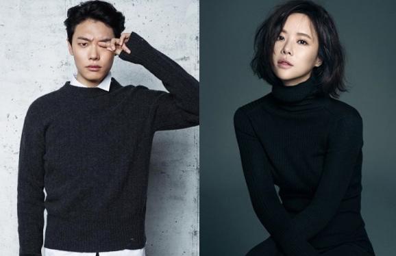 """Ryu Jun Yeol sẽ cặp cùng Hwang Jung Eum trong bộ phim """"Lucky Romance"""""""
