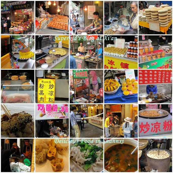 陝西西安美食大蒐集