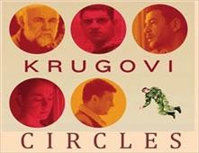 مشاهدة فيلم Circles مترجم اون لاين