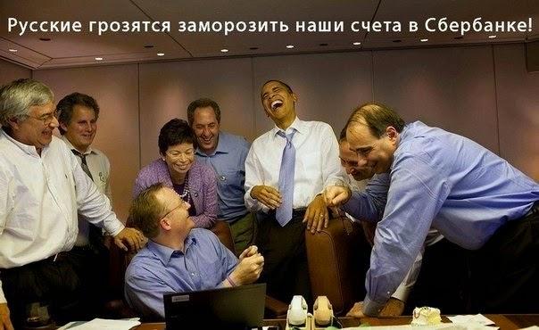 Путин еще не почувствовал настоящей цены за свою агрессию, которая заставила бы его остановиться, - Сенаторы США - Цензор.НЕТ 6821