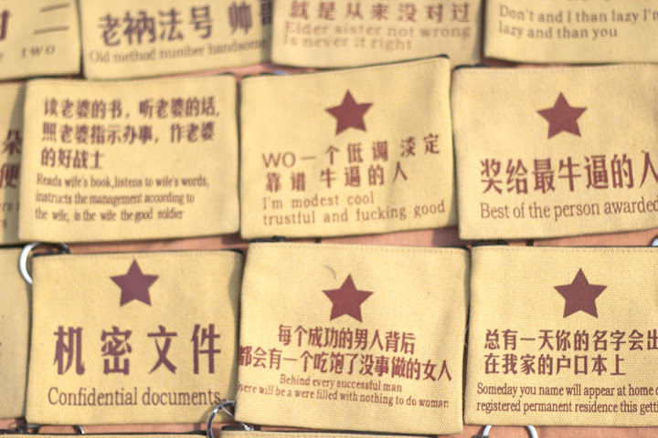 Some Chinglish purses for sale