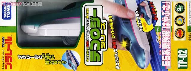 Mô hình Tàu hỏa TP-02 Shikansen Series E5 Hayabusa được làm từ chất liệu nhựa cao cấp
