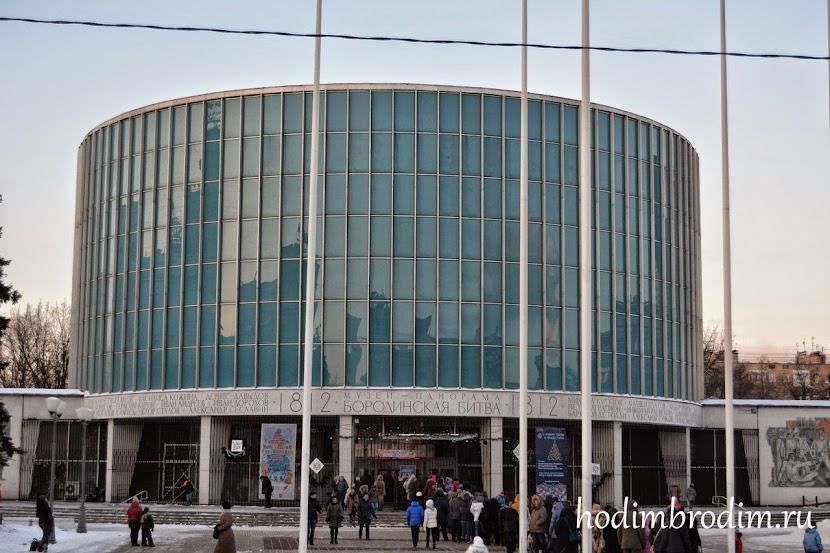 музеи ставрополя афиша цены на билеты