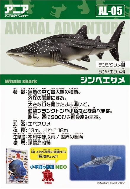 Sản phẩm Mô hình Cá mập voi Ania AL-05 Whale Shark có thể dùng để bày hoặc đồ chơi