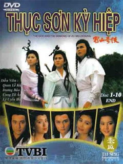 Huyết Ma - Thục Sơn Kỳ Hiệp 1 - The God And The Dmons Of Zu Mountains - 1989