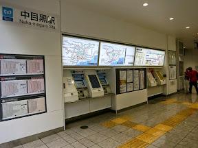 中目黒駅の新しい改札入り口