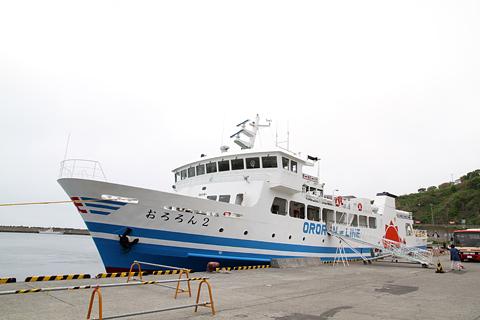 羽幌沿海フェリー フェリー「おろろん2」
