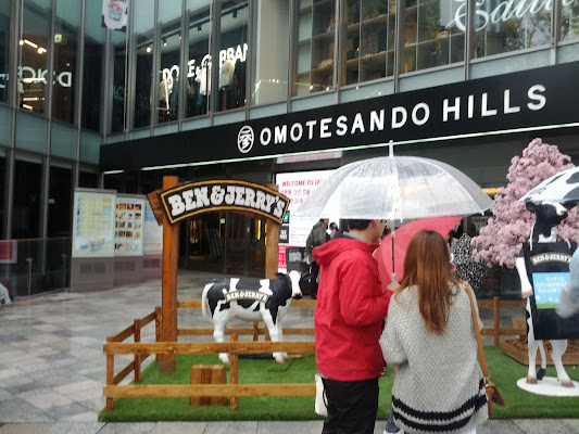 Omotesando Hills