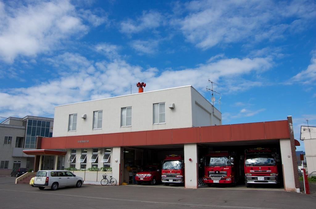 北竜消防庁舎