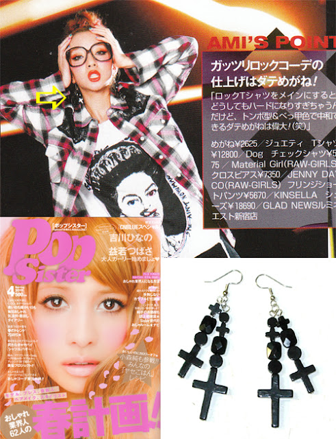 PopSister magazine Japan features Jenny Dayco earrings