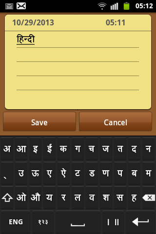 Hindi Alphabetic From Top Keyboard
