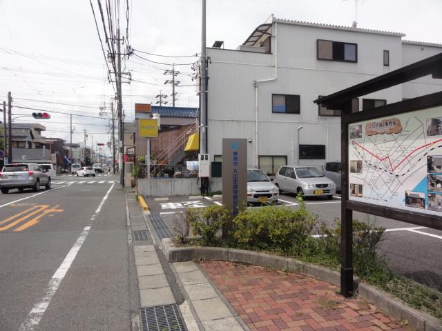 江尻宿 東海道五十三次