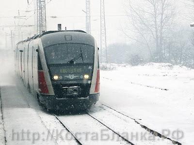 поезда, КостаБланка.РФ