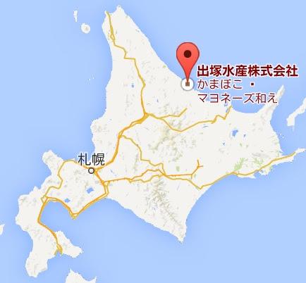 出塚水産株式会社・地図