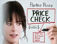 مشاهدة فيلم Price Check