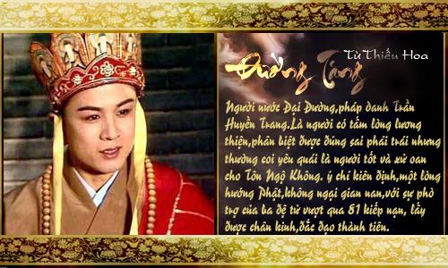 Tây Du Ký Phần 2 - 1986 - Tay Du Ky Phan 2 - 1986 - Image 1