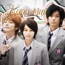 Hana-Kimi - ô mai chua