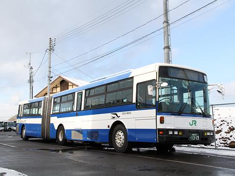 JRバス関東 契約輸送用連接バス O520-98002