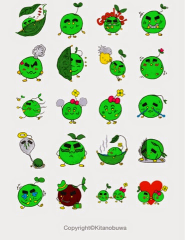 """グリンピースの和""ができるまで〜 初めてのLINEスタンプ作製 / LINE stamp produced for the first time. ""Circle of green peas"" until there is."
