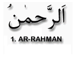 1.Ar Rahman