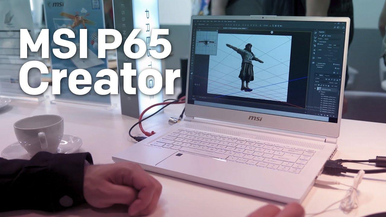 laptops for 3D modelling
