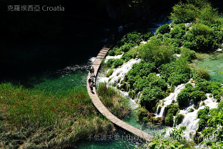 A-WHA & KATE 不低調夫妻的窩!!【克羅埃西亞蜜月旅行】克羅埃西亞~夏天的十六湖國家公園